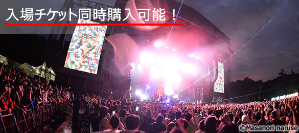 FUJI ROCK FESTIVAL Green Stage