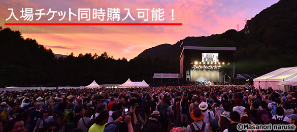 FUJI ROCK FESTIVAL White Stage